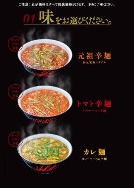 menu_2016.12_02