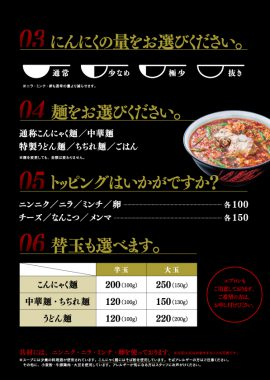 menu_2016.12_04