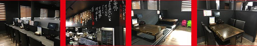 元祖辛麺屋 桝元 大分南店